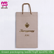 best for logo showing kraft paper packet